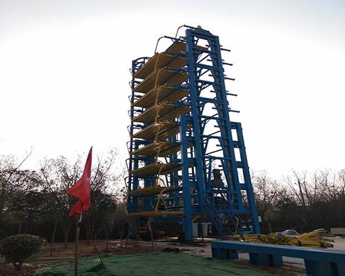 Sistema De Estacionamiento Vertical En AICRANE
