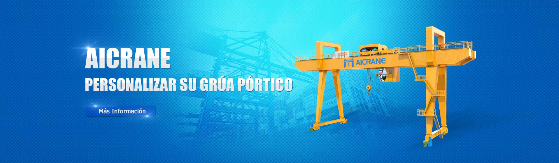 Profesional Fabricante De Grúa Pórtico - Aicrane Maquinaria